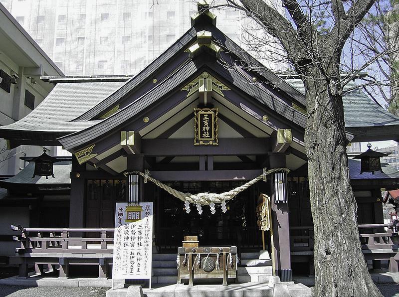 Miyoshi-Shrine-sapporo-japan_800.jpg